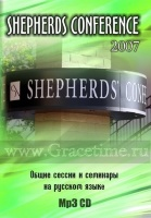 SHEPHERDS CONFERENCE 2007