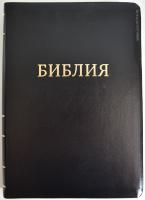 БИБЛИЯ 075 TI Черная, золотой срез, индексы, кож. зам., каноническая, закладка /180х250/
