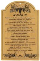 """Табличка из дерева: """"Псалом 90"""" /295х190/"""
