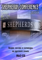 SHEPHERDS CONFERENCE 2010